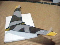JX-09 EVG Flying Wing (Laser Cut)
